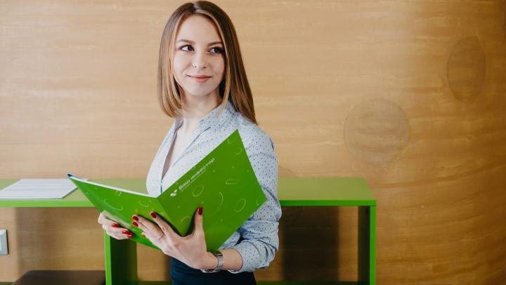 Всё по закону: жители Екатеринбурга смогут безопасно пользоваться займами под залог