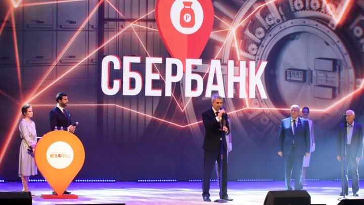 «Это премия о настоящей любви»: о чем говорили и кого благодарили победители Народной премии E1.RU