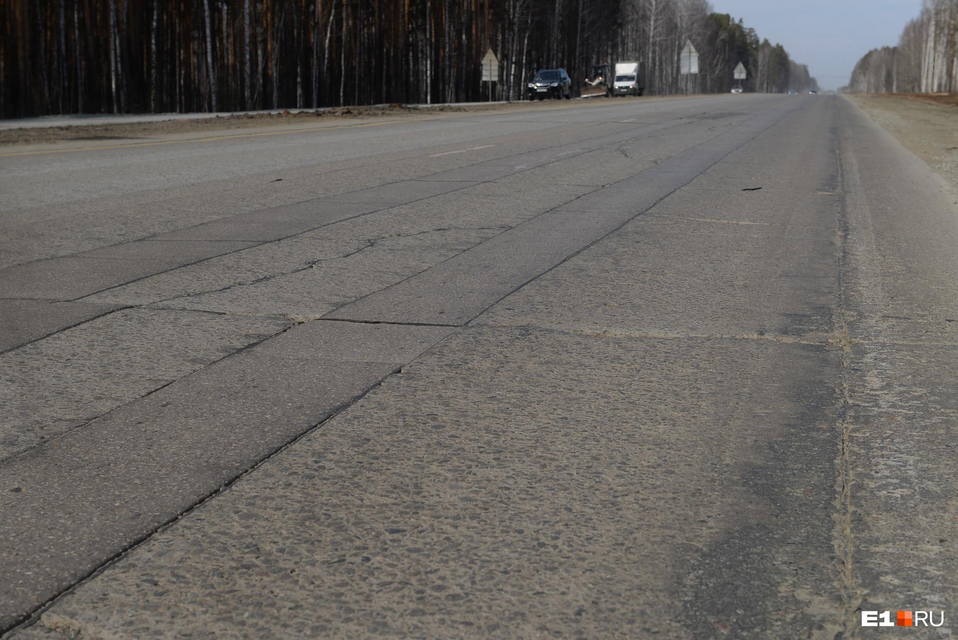 Местами Челябинский тракт еще ремонтировать и ремонтировать