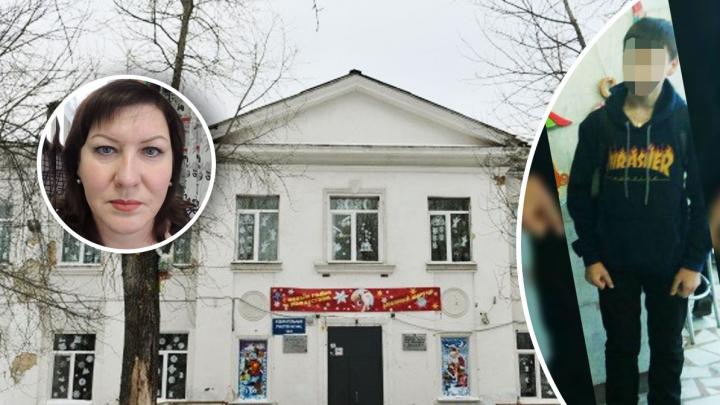 Учительница, на которую в Екатеринбурге напал школьник с молотком, отказалась подавать заявление в полицию
