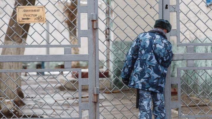 Гаишника — участника ОПГ автоподставщиков в Волгограде на три года отправили в колонию