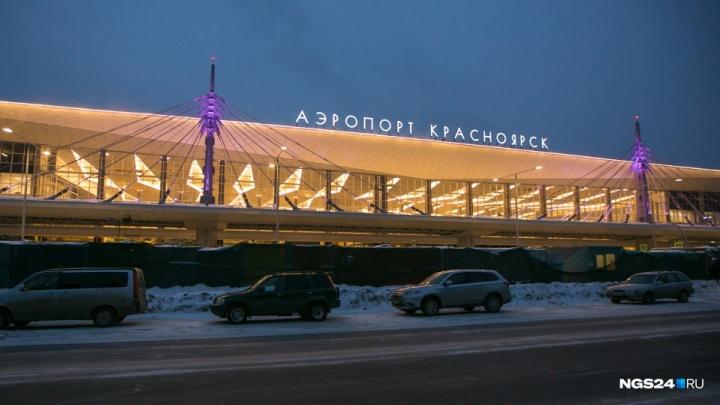 В аэропорту Красноярска запланировали модернизацию для резкого увеличения числа посадок