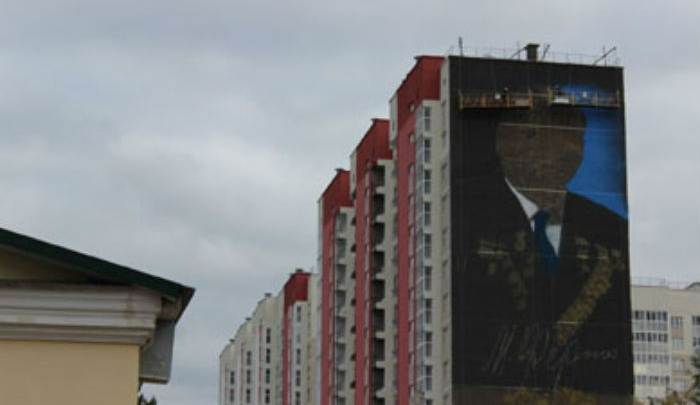 Михаила Ферина увековечат на самом большом портретном граффити в Уфе