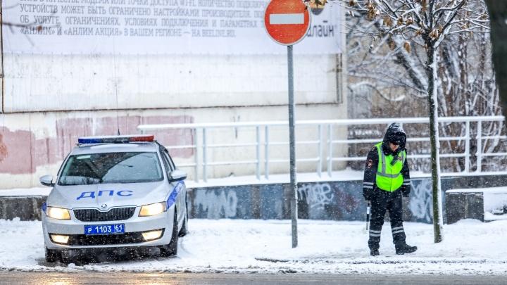 На дорогах будет опасно: ГИБДД предупредила дончан о резком ухудшении погоды