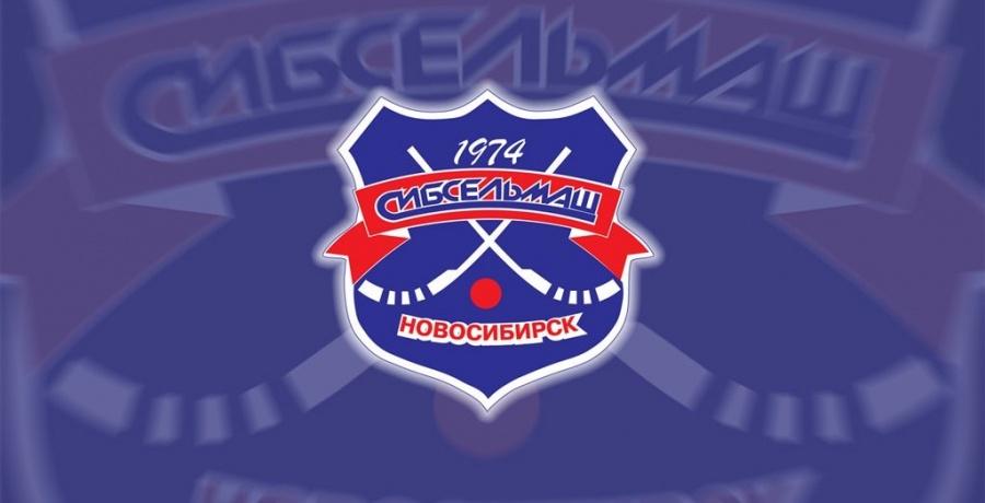 Молодые хоккеисты «Сибсельмаша» стали владельцами Кубка мира