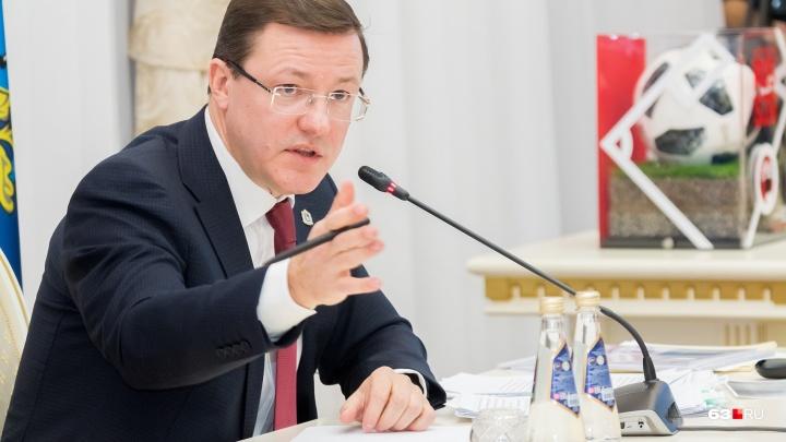 Азаров сообщил, кому жители Самарской области должны платить за газ