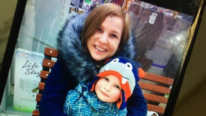В Перми пропали молодая мама с пятилетним сыном