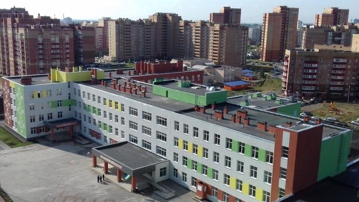 Открытие новой школы в Дёмском районе Уфы откладывается