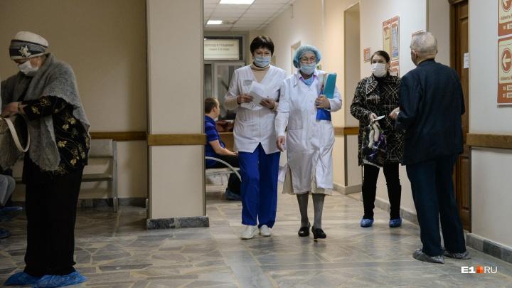 Срок карантина перевалил за месяц: когда не привитых от кори детей пустят в школы Екатеринбурга