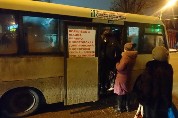 Транспорт для жителей Суворовского — это отдельная проблема