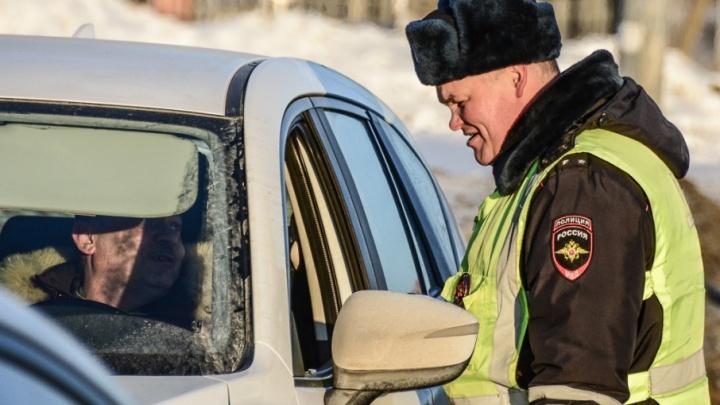 Сон — не гарантия: отвечаем на пять популярных вопросов автомобилистов 1 января