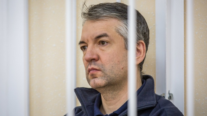 Экс-чиновник Росрезерва получил 13 лет строгого режима за взятки