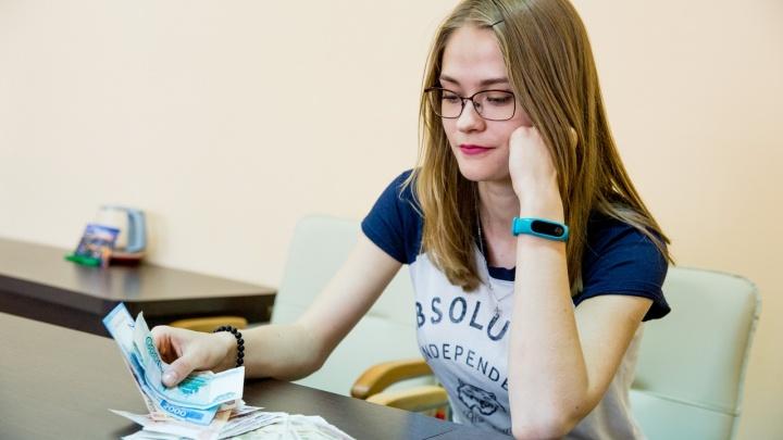 Еле выживаем: ярославцы признались, что им не хватает денег на комфортную жизнь