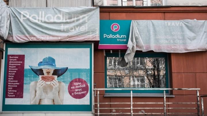 «Новосибирск надо причесать»