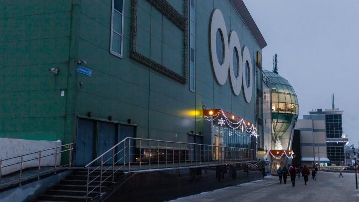 В Перми закрывается последний магазин сети «Красный Куб»