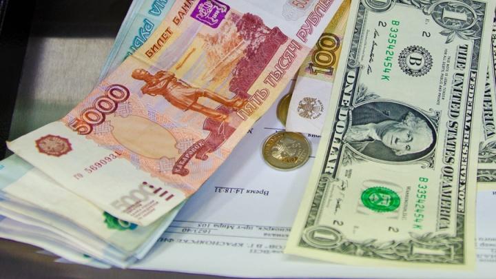 Глава еще одной пирамиды с обещанием платить 18,5% в Красноярске попал под уголовное дело