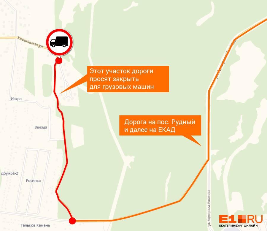 Жители Елизавета предложили закрыть убитую дорогу, где постоянно застревают фуры