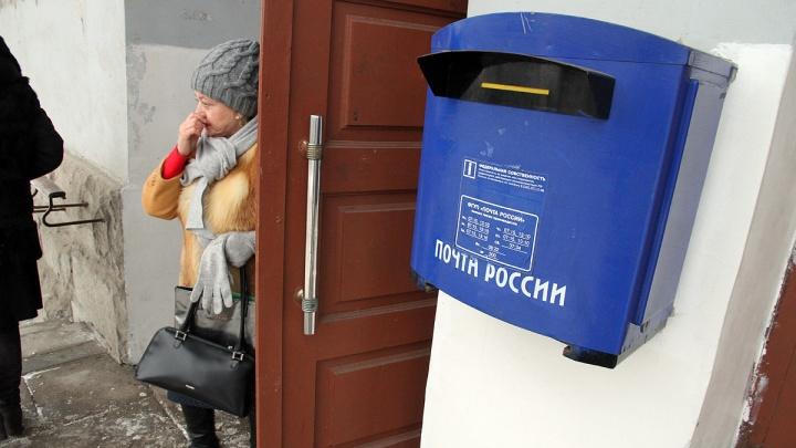 Отделения почты в Свердловской области изменят график работыиз-за праздников