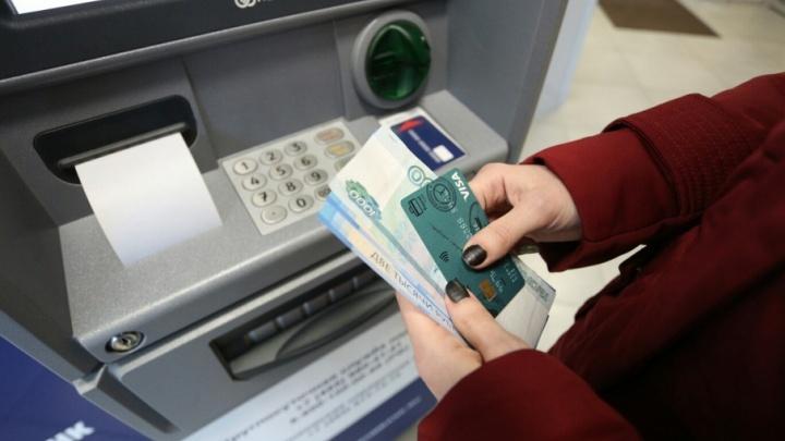 «Пришлось менять деньги»: банкомат «забраковал» платёж челябинца двухтысячными купюрами