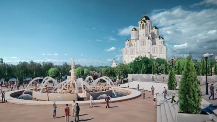 Екатеринбургская епархия официально отказалась строить храм в сквере у Театра драмы