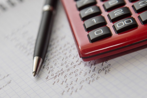 На планирование расходов может повлиять каждый