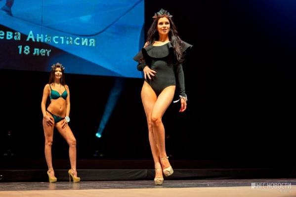 Анастасия (в центре) на региональном этапе конкурса в Омске
