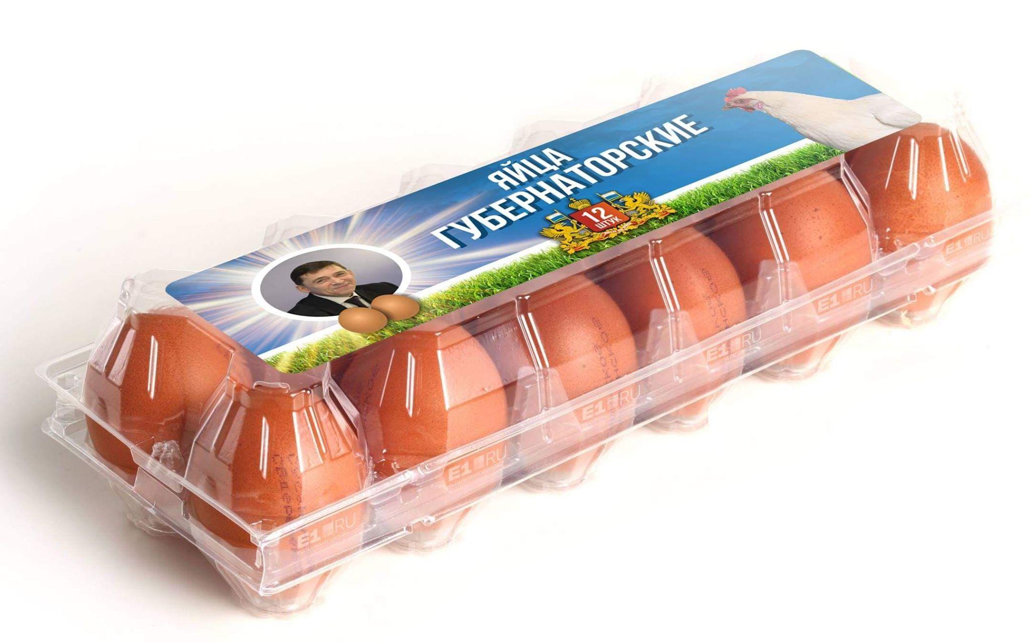 Если уж делать упаковку на 12 штук, то такую, чтобы она была удобной и яйца в ней не разбивались