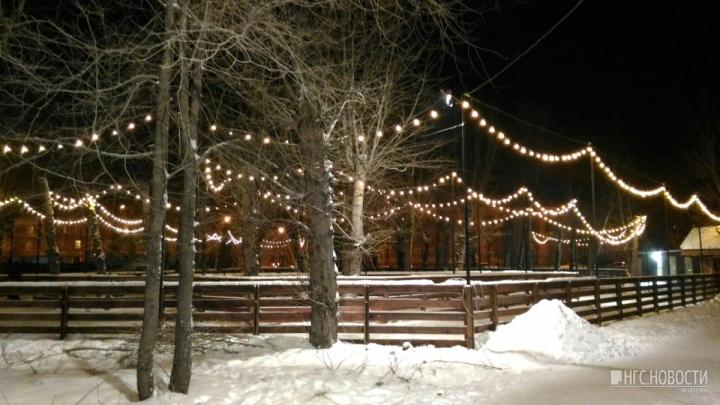 На катке между деревьями в парке 30-летия ВЛКСМ начнут продавать кофе для тех, кто вышел на лёд