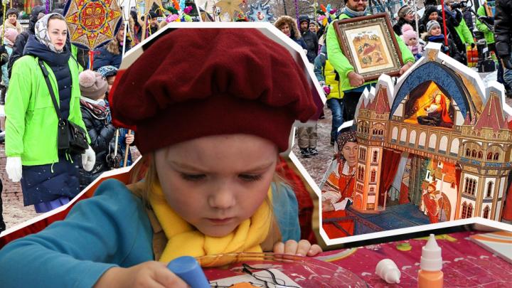 Выходные в Нижнем Новгороде: святочное шествие, шоу магии и ледовые автомобильные гонки