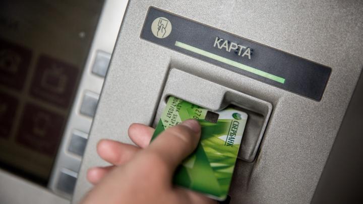 Троих сибиряков отдали под суд за кражу 450 тысяч через банкоматы