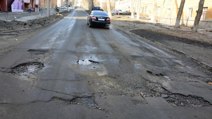 Верховный суд пересмотрел «презумпцию виновности» водителей при авариях на плохих дорогах