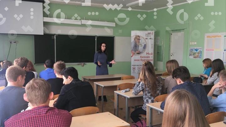 Недетский бизнес: волгоградских школьников обучили основам предпринимательской деятельности