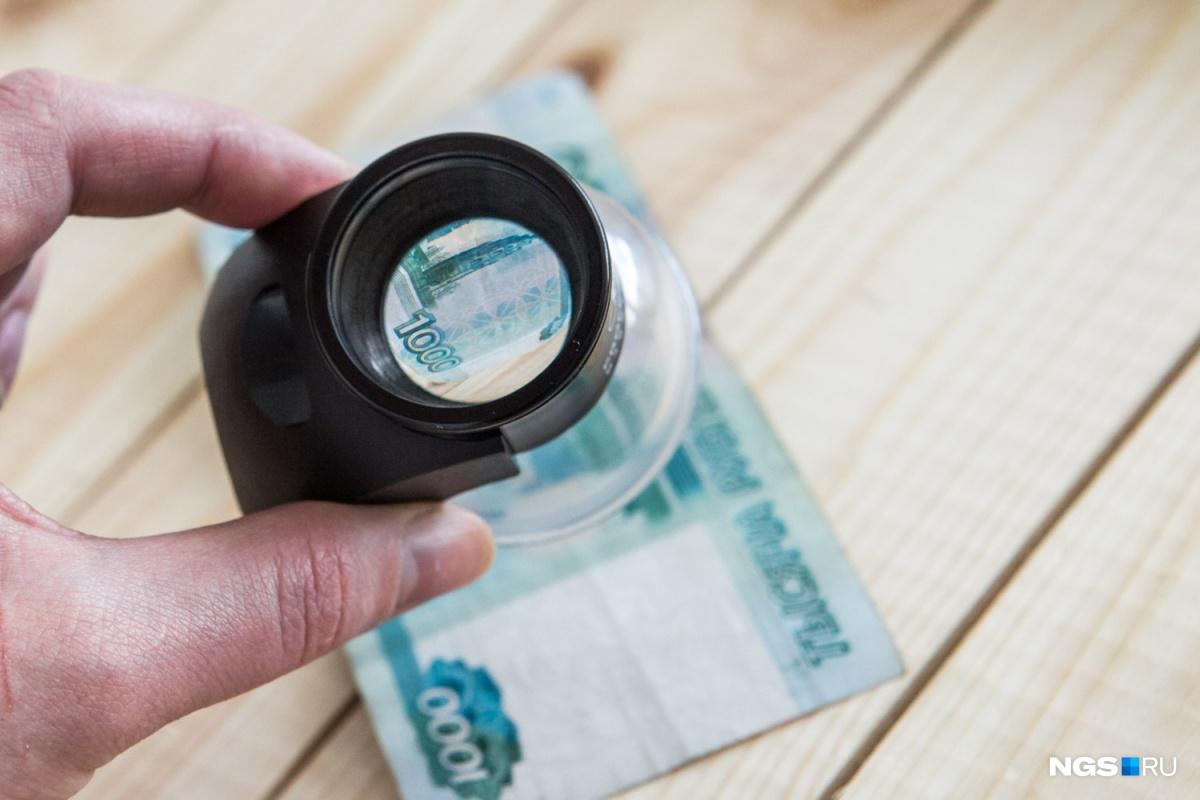 Российская экономика остро нуждается в кредитных ресурсах, уверен доцент НГУЭУ