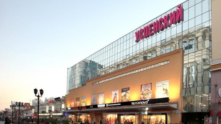 В Екатеринбурге пройдёт фестиваль моды и стиля