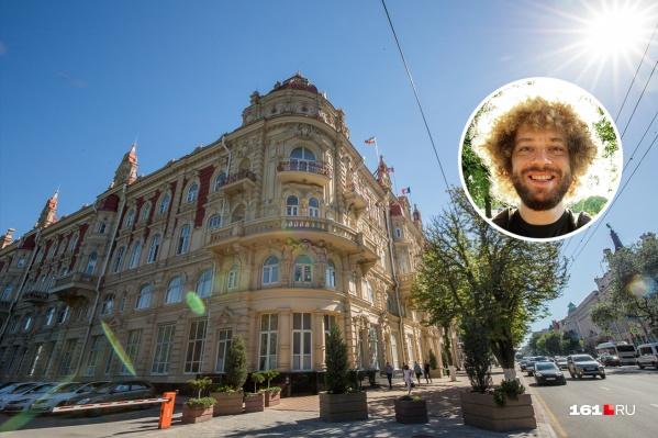 Илья Варламов призвал чиновников обратить внимание на состояние домов в Ростове-на-Дону