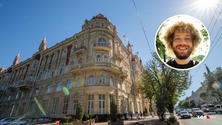 «Это шутка или ошибка»: Варламов раскритиковал предстоящий ремонт в администрации Ростова-на-Дону