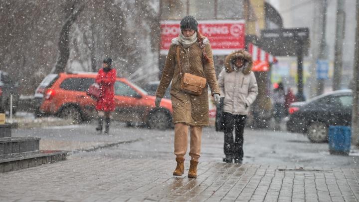 Не ругайтесь, это красиво: смотрим на фотографии заснеженных улиц Екатеринбурга