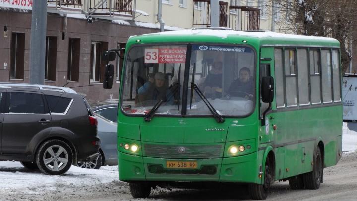 Новый маршрут, связавший Солнечный с центром Екатеринбурга, оказался убыточным