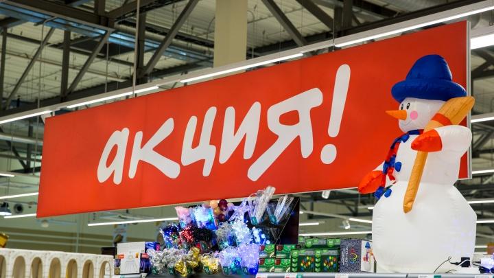 «Всем по 50!»: чем напоследок порадует уходящий год ярославцев