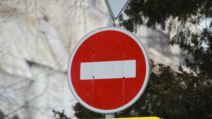 В Ростове на Суворова на год продлили ограничение движения