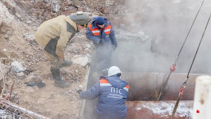 Самарцев просят держаться подальше от повреждённых теплотрасс