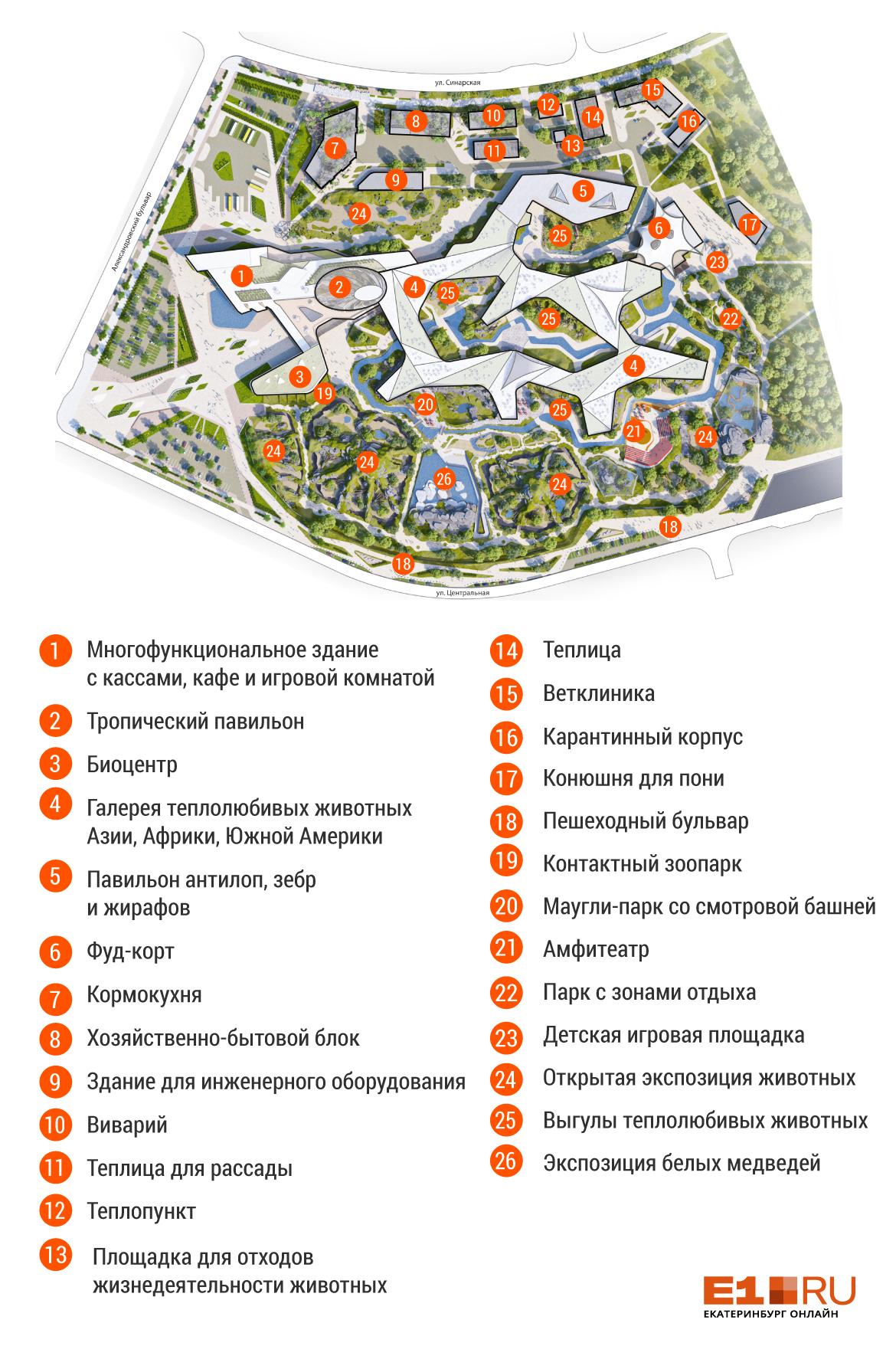 Это карта зданий зоопарка, а также других важных зон