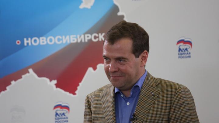 Слезаем с нефтяной иглы: Медведев объявил об оздоровлении экономики