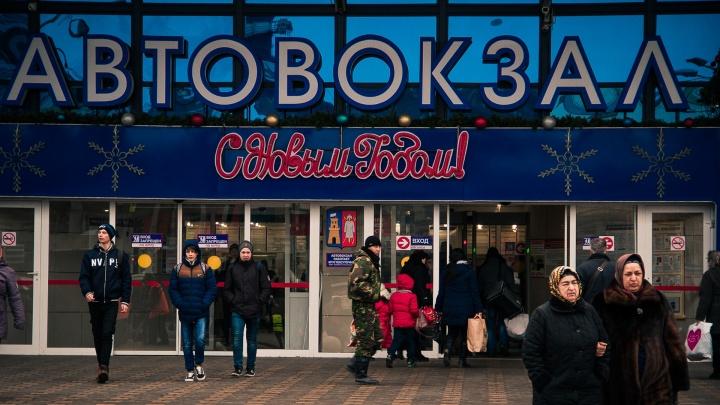 «Донавтовокзал» незаконно взимал проценты с перевозчиков за паромную переправу в Крым