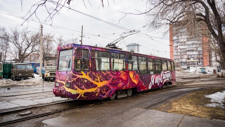 Уничтоженные за гостиницей «Центральной»граффити снова нарисовали — на легендарном трамвае № 13