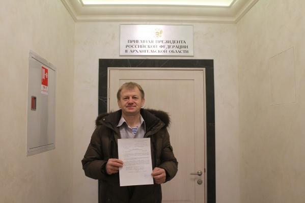 Юрий Чесноков отнес резолюцию митинга в приемную президента. Также резолюцию отправят областному собранию депутатов