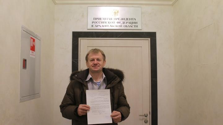 Путину из Архангельска отправили письмо с требованием отставки Игоря Орлова