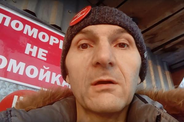 Задержанный котлашанин Вячеслав Григорьянц — один из активистов, протестующих против строительства мусорного полигона для ввоза московских отходов в Шиесе