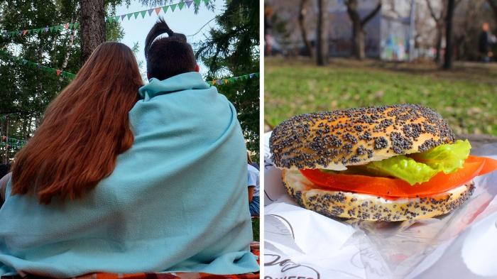 Кофейный фестиваль, астрономический пикник и много затейливой еды: 15 самых ярких событий выходных