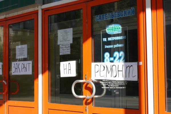 Компания и завод будут обслуживаться в Санкт-Петербурге, но платить налоги продолжат в Курганской области
